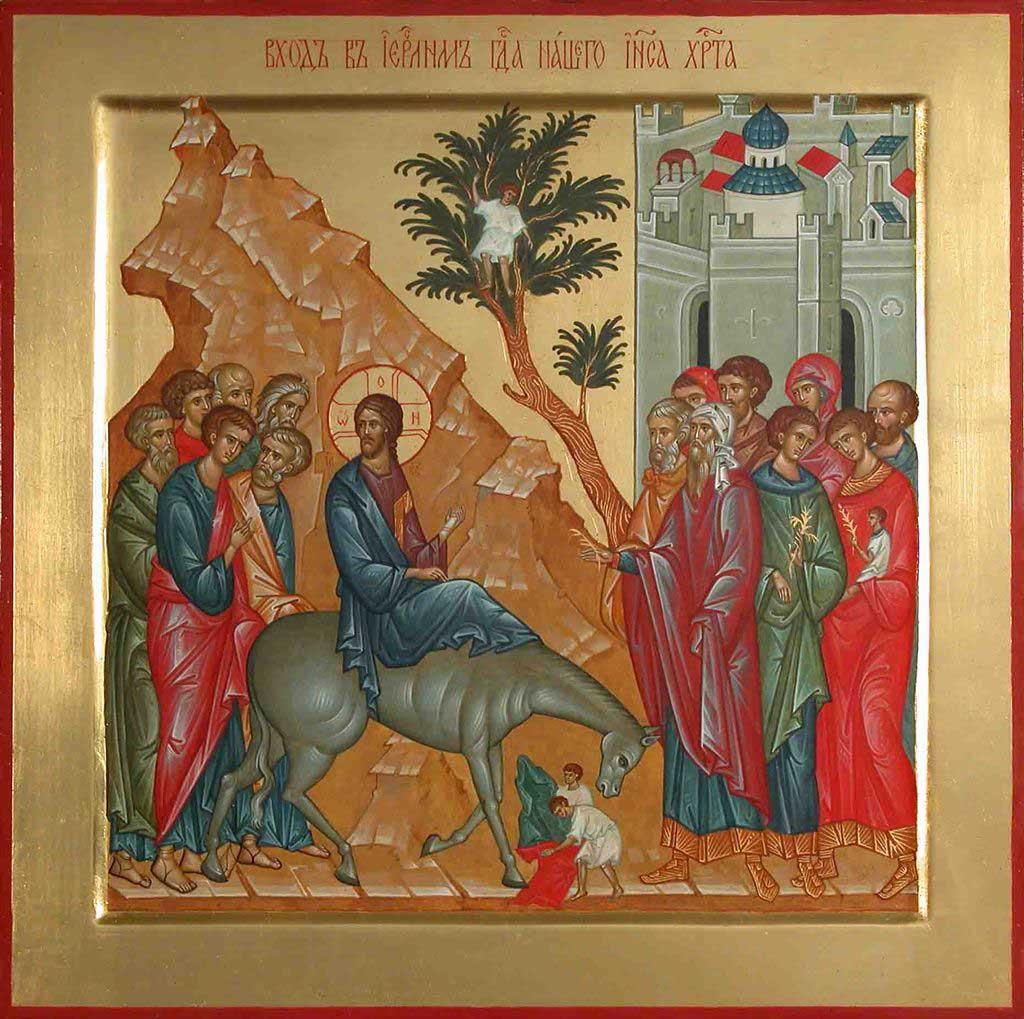 Duminica intrării Domnului în Ierusalim.