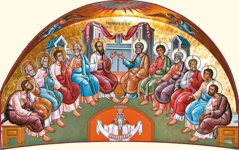 Duminica Pogorîrii Sf. Duh Cincizecimea